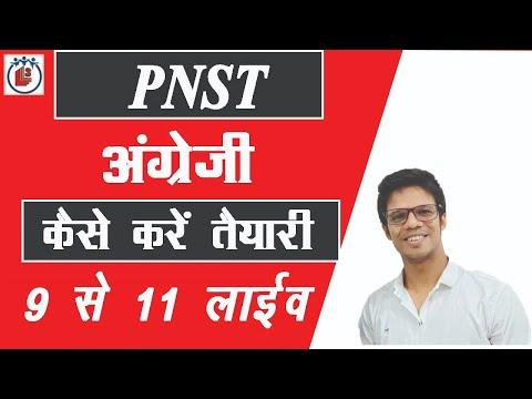 PNST English || Pre Nursing Training Selection test || Live Practice ...