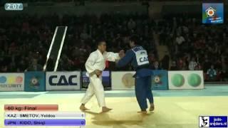 Yeldos Smetov (KAZ) - Shinji Kido (JPN) [-60kg] final