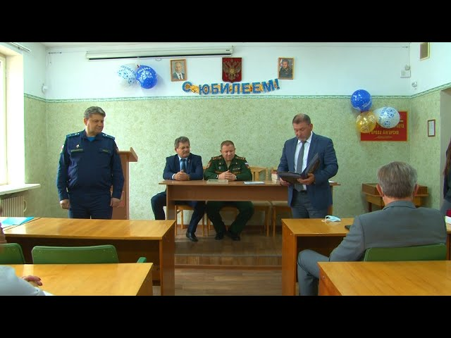 Ангарскому военкомату - 70 лет
