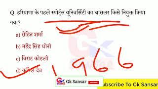 15  सितम्बर 2019 कर्रेंट अफेयर्स  |Gk Sansar Dose | 15/9 Current Affairs | Current affairs in hindi