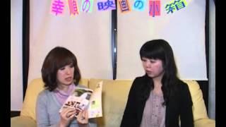 映画の小箱2010/11/18リミット・シュレック・君に届け・行きずりの街