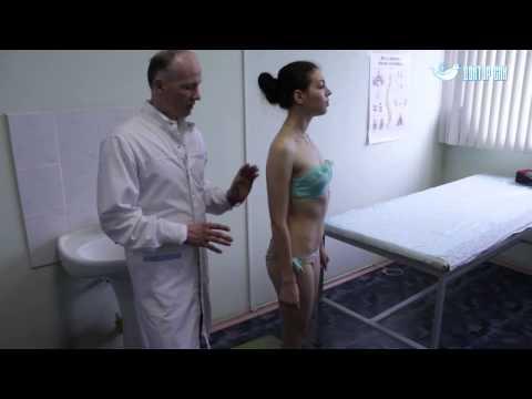 Новокаин при боли в спине уколы