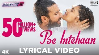 Be Intehaan - Lyrical Video | Race 2 | Saif Ali Khan   - YouTube