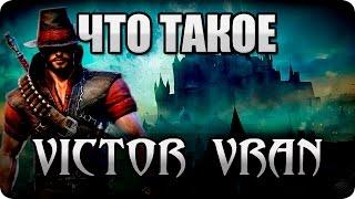 Что такое: Victor Vran? Обзор от Стикса