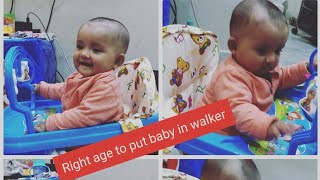 Baby age using walker in Hindi !! baby play walker !! Baby walker good n bad !! Right age for walker