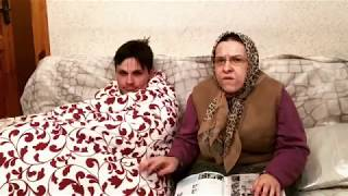 Бабушка и внук «Температура»