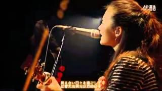 YUI - It's Happy Line live