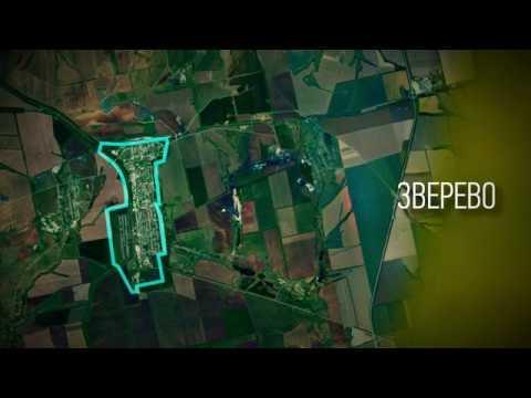 Видеоролик ТОСЭР город Зверево