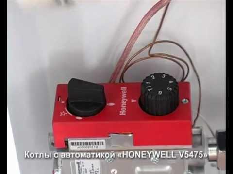 Автоматика Honeywell v5475