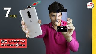 OnePlus 7 PRO FULL 30 Days Review 🔥🔥🔥 Pros & cons