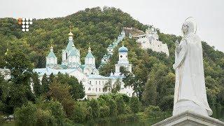 Как Украина готовится к автокефалии