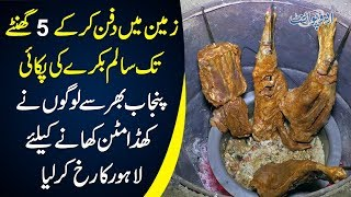 """""""Khadda Mutton"""" – A New Delicacy For All Meat Lovers 