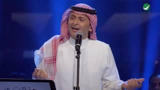 تحميل اغاني Abdul Majeed Abdullah ... Metghayar Alay - Dubai 2016|عبد المجيد عبد الله ... متغير عليٌ - دبي 2016 MP3