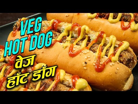 Vegetarian Hot Dog Recipe | वेज हॉट डॉग | How To Make Vegetarian Hot Dog | Hot Dog In Hindi | Ruchi