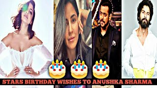 Stars Birthday Wishes To Anushka Sharma|Shahid Kapoor|Samantha|Kajal Aggarwal|Kareena Kapoor