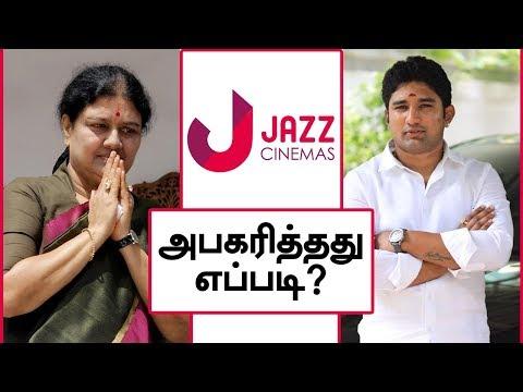 Jazz Cinemas: How did Vivek became CEO? | History of Jazz Cinemas