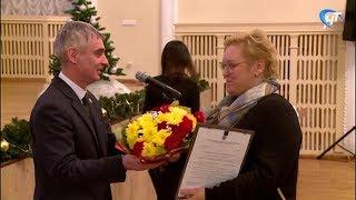 Лучшие сотрудники Новгородского музея-заповедника получили грамоты и благодарности