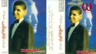 مازيكا Taher Moustafa - A2ablo Bokra / طاهر مصطفى - اقابله بكره تحميل MP3
