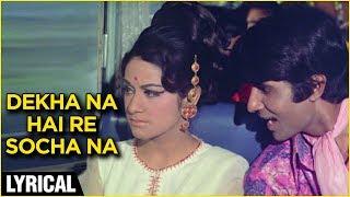 Dekha Na Hai Re Socha Na -Lyrical   Bombay To Goa   Kishore Kumar Hits   R. D. Burman