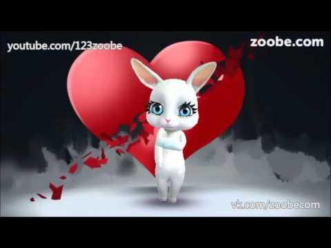 Zoobe Зайка Что бывает без внимания
