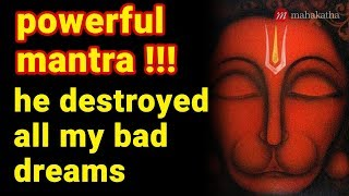 How To Stop Bad Dreams Hindu Mantra - Hanuman Mantra for Good Sleep - Ramaskandham mantra