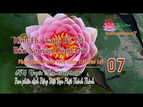Phẩm Thần Thông Trên Cung Trời Đao Lợi - 7