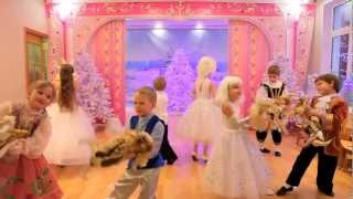 Новогодний танец Happy new year в детском саду