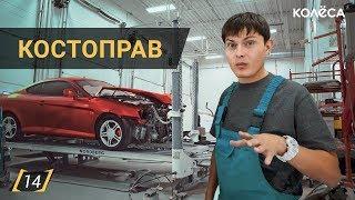 Сколько заработать на ремонте кузова? ИДИ, ЗАРАБОТАЙ! на Kolesa.kz