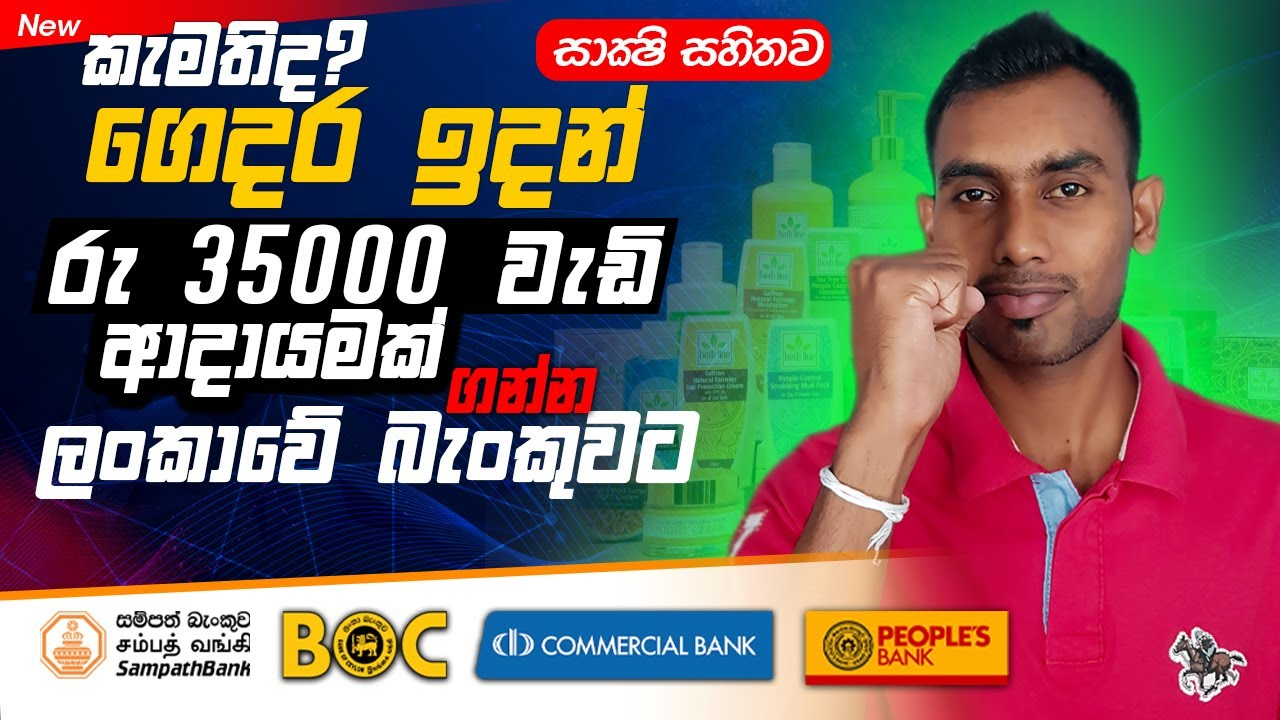 How to make money online complimentary|| how to make money online|| e cash Sinhala 2021