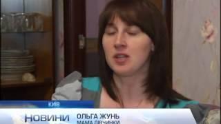 Маленька Ярослава потребує дорогої реабілітації   podrobnosti ua 2