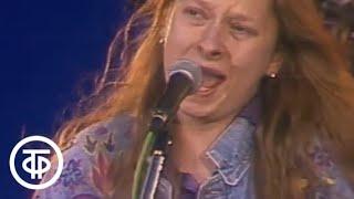 Смотреть онлайн Советский музыкальный концерт 1990 года