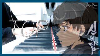 [Piano] 신의탑OP 스트레이 키즈 TOP