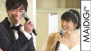 土屋太鳳の「35億」に佐藤健が苦笑い「巻き込んだね」映画「8年越しの花嫁奇跡の実話」イベント3