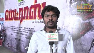 Director Pa  Ranjith at Madras Movie Success Meet