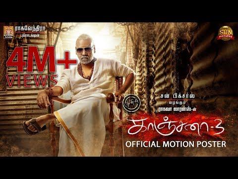 Kanchana 3 - Official Motion Poster(Tamil)