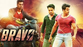 New South Indian Full Hindi Dubbed Movie - Bravo (2018) | Hindi Dubbed Movies 2018 Full Movie