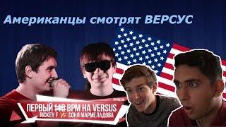 Американцы смотрят VERSUS BPM: Rickey F VS Соня Мармеладова