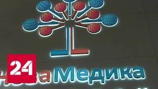 """В технополисе """"Москва"""" занялись разработкой новых лекарств"""