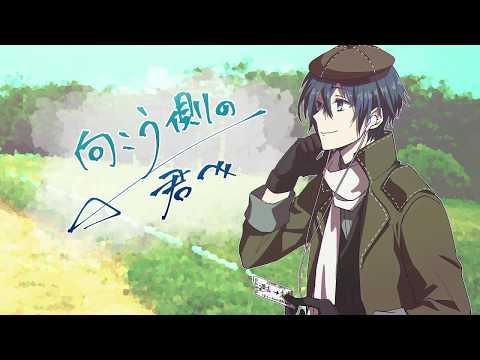 【KAITO】向こう側の君へ【オリジナル】