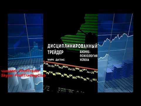 Бинарные опционы pamm trade