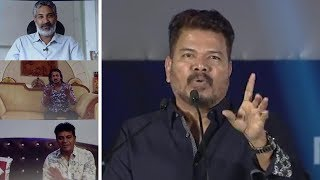 Director Shankar Speech at 2.O Trailer Launch | TFPC
