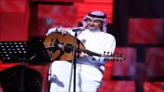 اغاني حصرية عبدالمجيد عبدالله - الله الله بالأمانة - صوت الخليج تحميل MP3