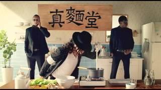 味丹真麵堂 - 麥可篇 (30秒)