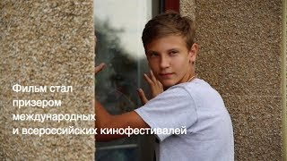 Фильм До Слез Про Мать и Сына!/ The film will make to cry everybody.