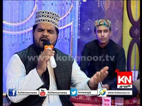 Zamany sy (Jameel ameen qadri)