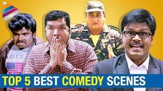 Tollywood Top 5 Best Comedy Scenes   Sapthagiri   Ali   Posani Krishna Murali   Prudhvi Raj