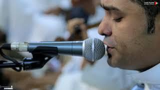 تحميل اغاني عمر الهدار عزبة بيحم - كمل صبري اليوم MP3