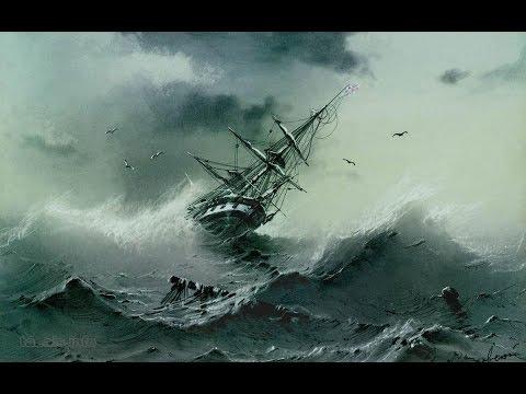 Тонущий корабль (детская история)