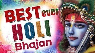 SUPER HIT | Holi Bhajan | HOLI SPECIAL SONG