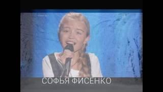 Участница проекта голос дети:Софья Фисенко...Однажды в декабре!!!